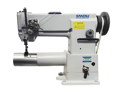 Two-needle Thick Cloth Sewing Machine SQ-4331
